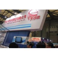 Buy cheap Surfacing electrode product
