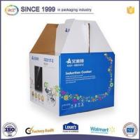 Buy cheap Advanced Printing Good Price Double Wall Paper 5 Ply Corrugated Box from wholesalers