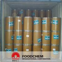 Buy cheap Menthol Crystals 89-78-1 from wholesalers