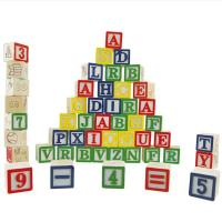 Buy cheap Wooden alphabet blocks from wholesalers