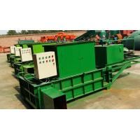 Buy cheap pack machine+ wool baler from wholesalers