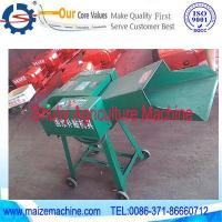 Buy cheap Chaff cutter+ Chaff Hay Cutting machine , grass hay cutter from wholesalers