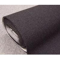 Buy cheap Wall Insulation material from wholesalers