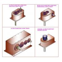 Buy cheap Ultra Planetary Gearbox from wholesalers