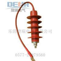 Buy cheap HY5WZ-17/45Q fully insulated type zinc oxide surge arresters from wholesalers