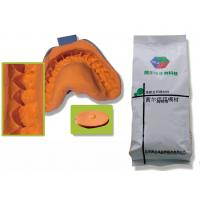 Buy cheap Alginate Impression Materials from wholesalers