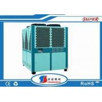 Buy cheap Refrigeration Air Cooled Screw Chiller For Chemical / Plastic Industry from wholesalers