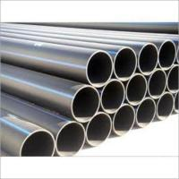 Buy cheap HDPE Water Pipes from wholesalers