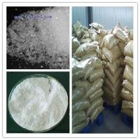 Buy cheap sweeteners Product name:Sodium Cyclamate from wholesalers