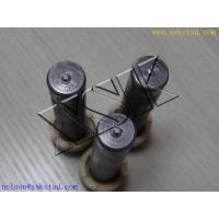 Buy cheap Shear Stud Product NameHot sale good quality shear stud M19*115 from wholesalers