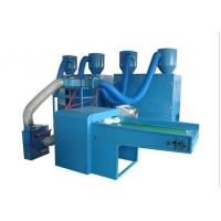 Buy cheap Computerized teddy bear stuffing machine from wholesalers