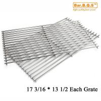 Buy cheap Replacement 59812(set of 2) Cooking Grid Grill (17.2 x 13.5 x 0.3'' ) from wholesalers