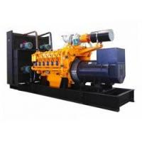 Buy cheap Biogas Biomass CNG LPG Gas Generator Set from wholesalers