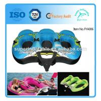 Buy cheap Inflatable water ski tube for young riders Towable ski tube from wholesalers