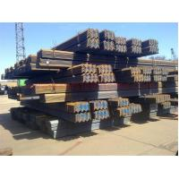 Buy cheap Mild Steel Angle supplier; Steel Angles under Supply; Online Angle bar Supplying from wholesalers