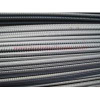 Buy cheap Grade 60 rebar from wholesalers