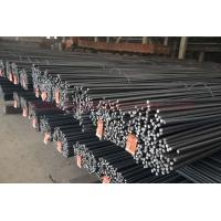Buy cheap 500N Reinforcment Bar Sizes from wholesalers