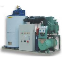 Buy cheap 2t/24h Seawater flake ice machine product