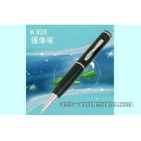 Buy cheap Video Pen from wholesalers