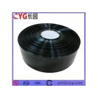 Buy cheap High Quality PVC Heat Shrink Tube from wholesalers