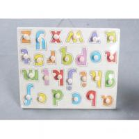 Buy cheap Educational Wooden Capital Alphabet Peg Puzzle from wholesalers