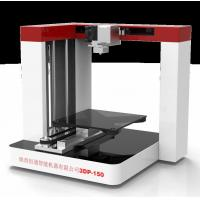 Buy cheap Affordable 3D Printer product