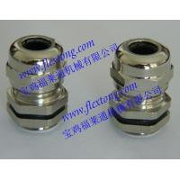 Buy cheap Brass cabl... product