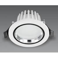 Buy cheap LED Downlight LED downlight TD1501 LED Lamps from wholesalers