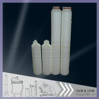 Buy cheap 222 Flat Micron Pleated Cartridge Filter Elements for Chemical Industry from wholesalers