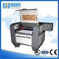 Buy cheap Laser Engraving Machine LM6040E from wholesalers
