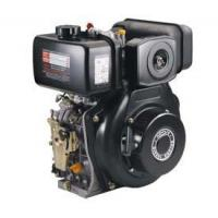Buy cheap RS192F 15 hp air cooled single cylinder diesel engine from wholesalers