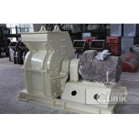 Buy cheap Kaolin Crushing Plant product