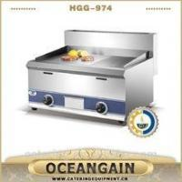 Buy cheap stainless steel chicken pressure fryer HEF-G2 from wholesalers