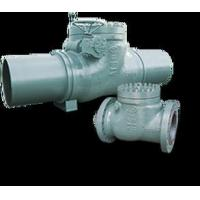 Buy cheap Full Port Swing Check Valves - API 6D from wholesalers