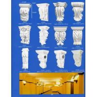 Buy cheap Corbels Page02 Page02 from wholesalers