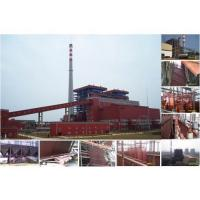 Buy cheap Coal fired Power plant(Station) from wholesalers