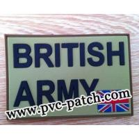 Buy cheap pvc garment patch from wholesalers
