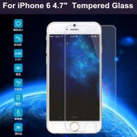 Buy cheap For Tempered Glass Screen Protector iPhone 6,For iPhone 6 Tempered Glass Screen Protector from wholesalers