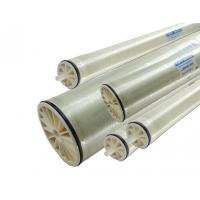 Buy cheap DOW RO membrane, Filmtec RO membrane from wholesalers
