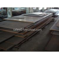 Buy cheap S275NL structural steel plate from wholesalers
