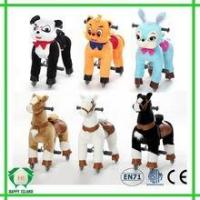 Buy cheap HI CE wholesale unstuffed plush animals/ soft toy teddy bear skins from wholesalers