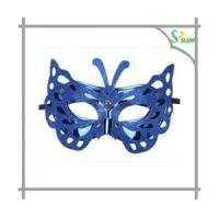 Buy cheap 2015 Fashionable nature fancy dress costumes face mask beauty from wholesalers