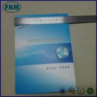 Buy cheap A3 A4 A5 full coloring art paper two pockets paper folder factory from wholesalers