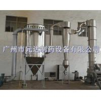 Buy cheap Drying machine -XSG series rotating flash dryer from wholesalers