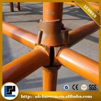 Buy cheap Aluminum Formwork System CupLock Scaffolding from wholesalers