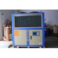 Buy cheap 10P Water Cooled Chiller from wholesalers