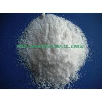 Buy cheap Ammonium Sulfate,Food/Feed grade from wholesalers