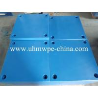 Buy cheap UHMW-PE Sliding fenders from wholesalers