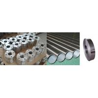 Buy cheap Stainless Steel Incoloy 800 from wholesalers