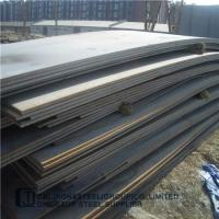 Buy cheap JIS G 3114 SM A 570W Welded Structural Weathering Resistant Steel Plate from wholesalers